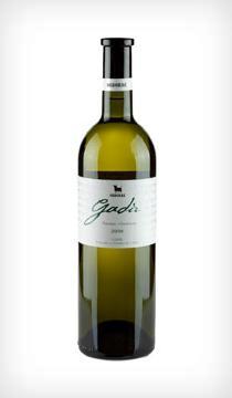 Gadir Blanc