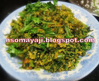 Methi - Palak & Capsicum Dry Curry