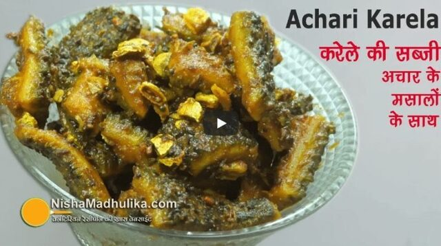 Achari Karela Recipe Video