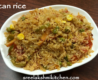 Mexican rice veg | simple easy mexican rice | Sreelakshmikitchen