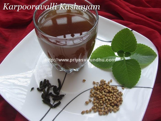 Karpooravalli Kashayam -2 for Cold & Cough/Country Borage Leaf Kashayam – Excellent Home Remedy for Cold & Cough At Home