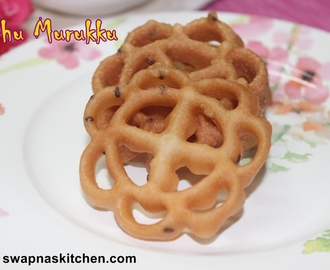 Achu Murukku / Eggless Rose Cookies Recipe