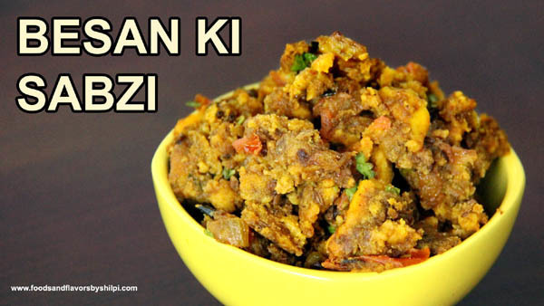 Besan Bhurji Recipe – Besan ki Sabzi Recipe Video in Hindi – Besan Recipes