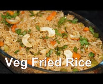 Vegetable Fried Rice Recipe in Telugu by Amma Kitchen- Latest Indian Rec...