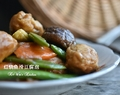 "红烧鱼滑豆腐 ~ "" Hong Xiu "" Homemade Fish Paste Bean Curd Puffs"