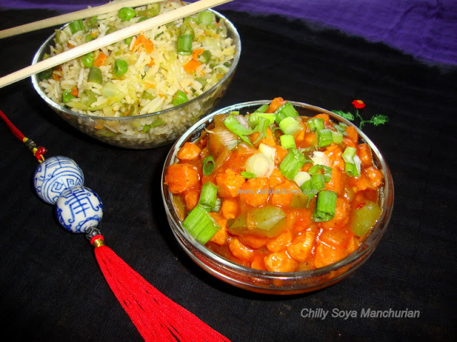 Soya Chilly Manchurian  Recipe / Chilli Soya Manchurian Recipe