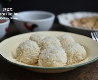 鸡饭粒 ~ Chicken Rice Balls