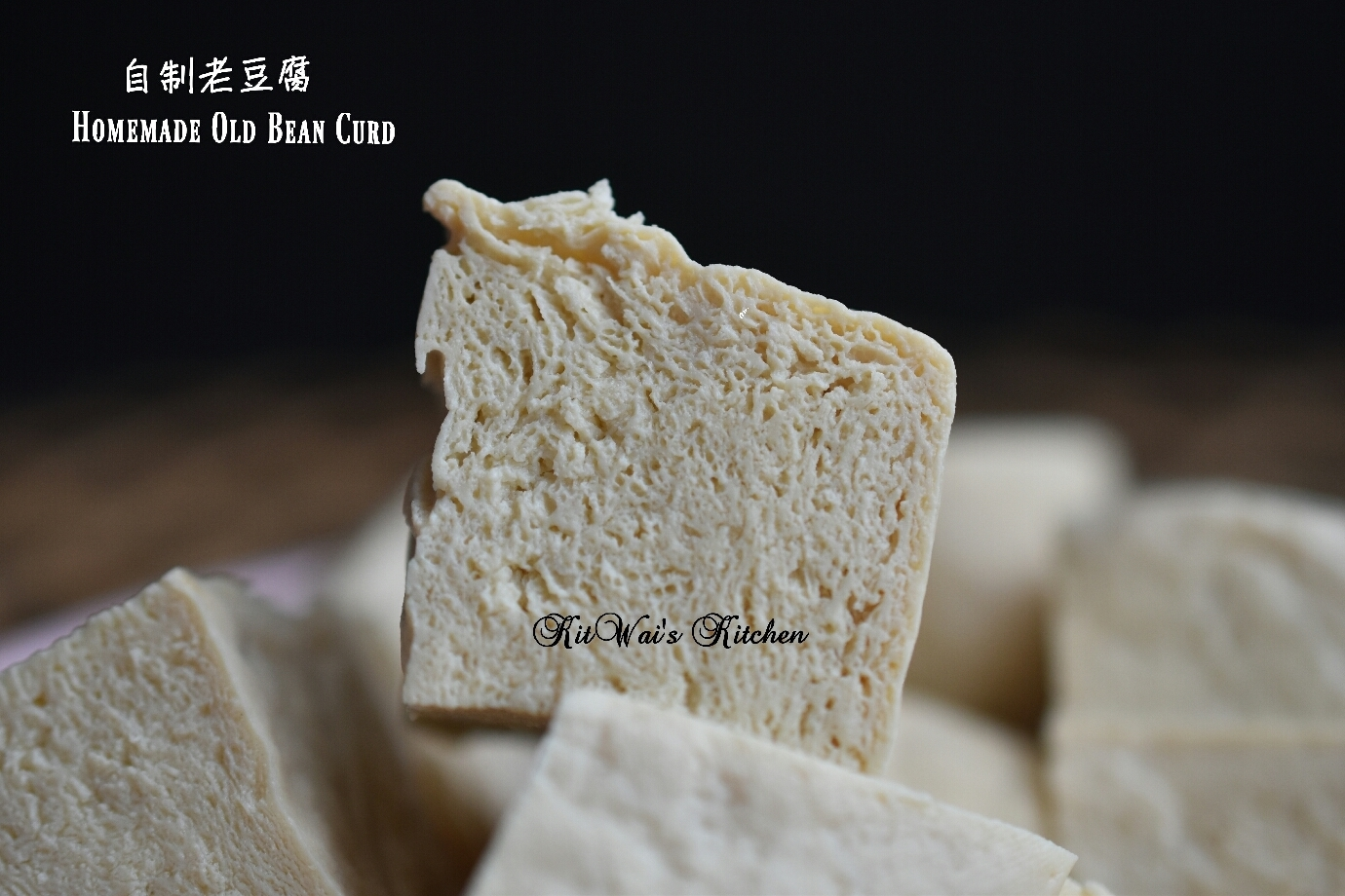 自制老豆腐 ~ Homemade Old Bean Curd
