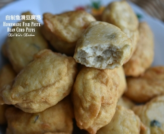 自制鱼滑豆腐泡 ~ Homemade Fish Paste Bean Curd.Puffs