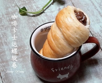 咖啡卡士达螺旋卷(Coffee Custard Spiral Rolls)