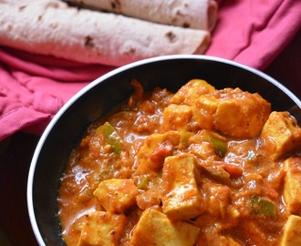 Kadai Paneer Gravy Recipe, How to make Restaurant style Kadhai Paneer in Gravy | Kadai Paneer