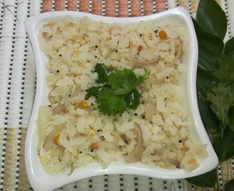 Aval upma recipe - How to make aval upma? Poha Upma for breakfast