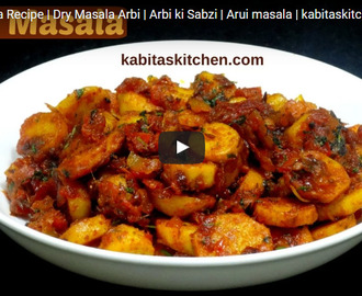 Arbi Masala Recipe Video