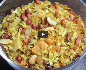 Khatta Mitha Chivda Recipe Video