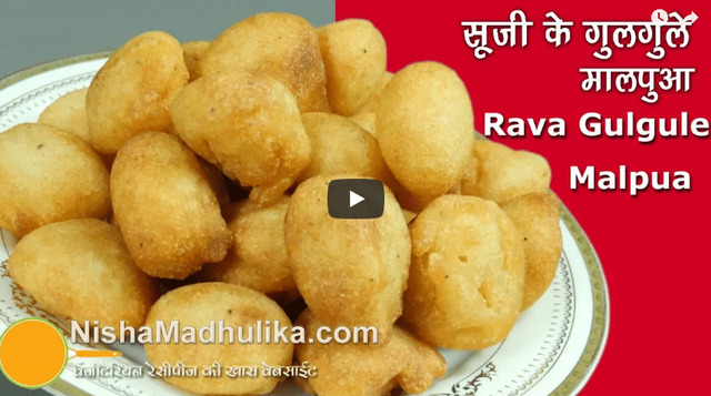 Crispy Malpua Gulgula Recipe Video