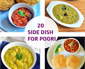 20 Side Dish For Poori – Indian Vegetarian Side Dish For Puri Recipes