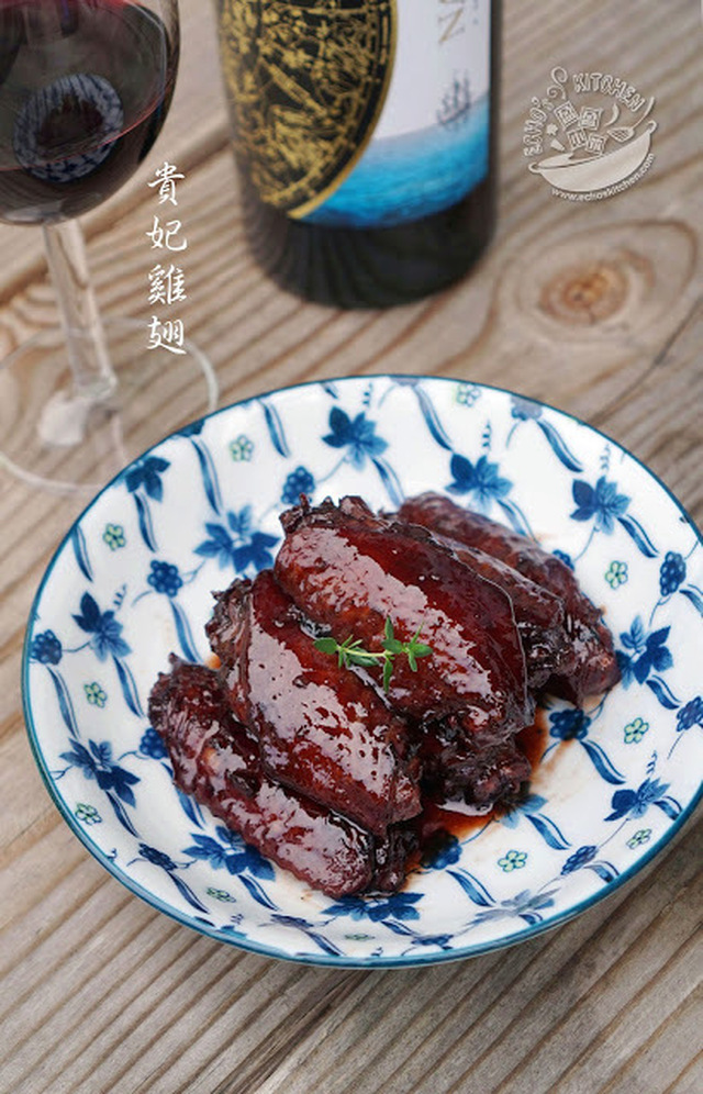 Braised Chicken Wings with Red Wine 贵妃鸡翅