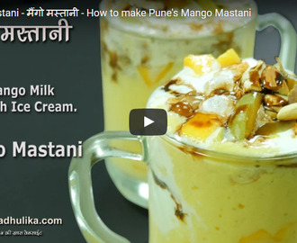Mango Mastani Recipe Video