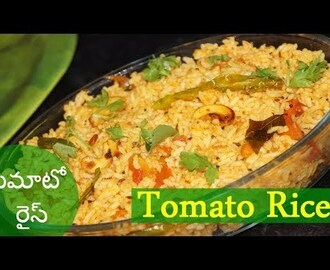 Simple tomato rice recipe | Tomato bath (Lunch Box Special) in Telugu  S...