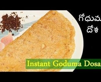 Instant Wheat dosa recipe | atta dosa recipe | Godhuma dosa recipe in te...