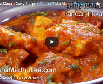 Paneer Tikka Masala Recipe Video
