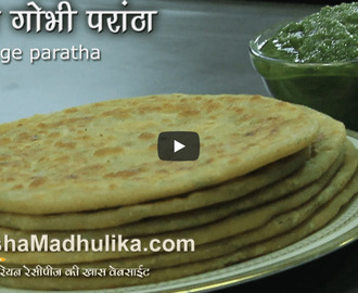 Cabbage Paratha Recipe Video