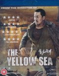 Yellow Sea (Blu-ray) (Import)