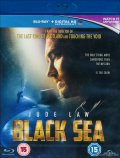 Black Sea (Blu-ray) (Import)