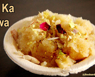 Suji Halwa Recipe | How to make Sooji ka Halwa for Vrat Festivals