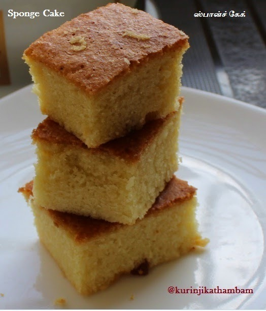 Eggless Sponge Cake with Kadai (without Oven and Pressure Cooker)