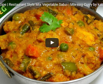 Mix Vegetable Sabzi Recipe Video