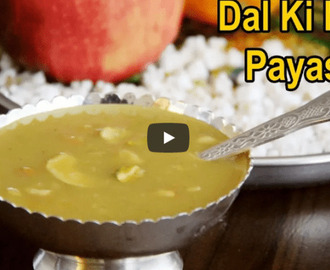 Moong Dal ki Kheer Recipe Video