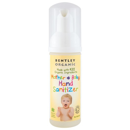 Mother & Baby Hand Sanitizer, 50 ml