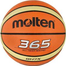 Smeltet GH-X basketball