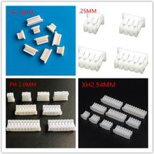 50 pcs Micro Mini JST 1.25mm SH 1.0mm PH 2.0mm XH 2.5mm 2/3/4/5/6/7/8/9/10/11/12P Connector