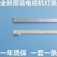 LED Backlight strip SLED 2012SGS46 7030L 64 REV1.0 for LA46N71BX LTA460HN05 LJ64-03495A 46EL300C 46HL150C TA460HQ18 LTA460HW04