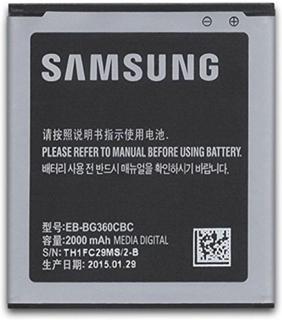Galaxy Core Prime Batteri