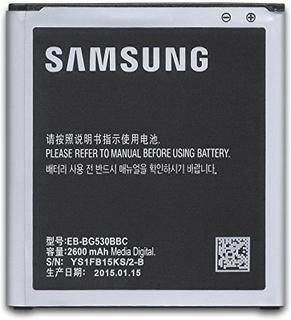 Batteri Sams J5/J3/Grand Prime