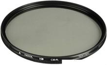 HOYA Filter Pol-Cir HD 58 mm