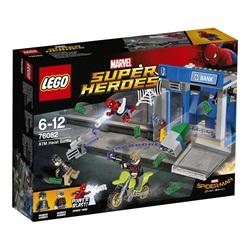 LEGO Super Heroes hæveautomatrøveri 76082 - wupti.com