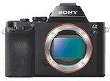 Sony a7s ILCE-7S - Digitalkamera - spegellöst - 12