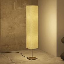 vidaXL Golvlampa med skärm av rispapper och aluminiumfot 130 cm