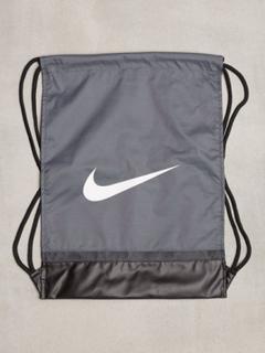 Nike Nike Brasilia Gymsack Träningsväskor Grey