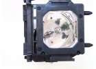 lampa HW40/HW50/HW55 LMP-H202