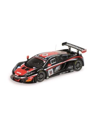 McLaren 12C GT3 Team Art