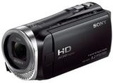 Sony Handycam HDR-CX450 - Videokamera - 1 080 p /