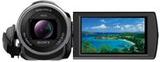 Sony Handycam HDR-CX625 - Videokamera - 1 080 p /