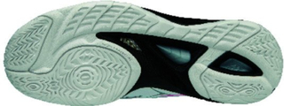Mizuno Wave Mirage 2,1 damer
