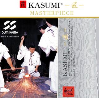 Kasumi Masterpiece santoku kniv 18cm