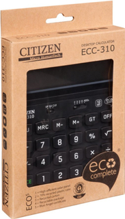 Citizen Eco Komplet regnemaskine
